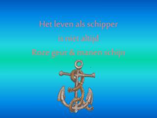 Het leven als schipper is niet altijd Roze geur  manen schijn