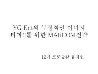 YG Ent     MARCOM