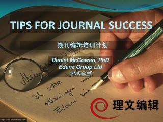 TIPS FOR JOURNAL SUCCESS
