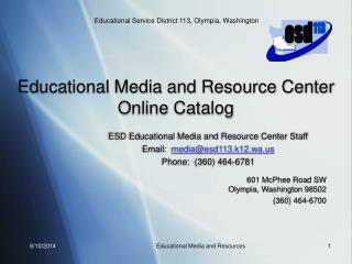 Educational Media and Resource Center Online Catalog