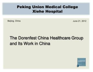 Peking Union Medical College Xiehe Hospital