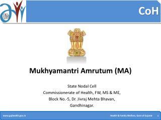 State Nodal Cell  Commissionerate of Health, FW, MS  ME, Block No.-5, Dr. Jivraj Mehta Bhavan,  Gandhinagar.