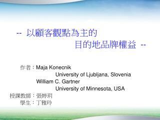 --                               --                :Maja Konecnik                                University of Ljubljana