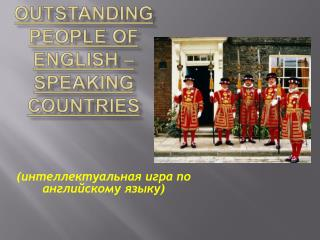Outstanding people of  English   speaking unries