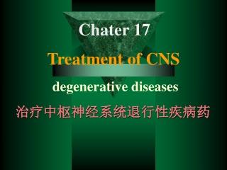 alzheimer s disease ad
