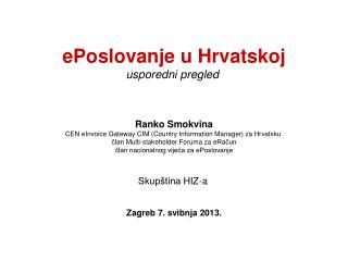 EPoslovanje u Hrvatskoj usporedni pregled     Ranko Smokvina CEN eInvoice Gateway CIM Country Information Manager za Hrv