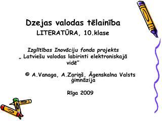 Dzejas valodas telainiba LITERATURA, 10.klase   Izglitibas Inovaciju fonda projekts   Latvie u valodas labirinti elektro