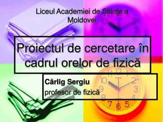 Proiectul de cercetare  n cadrul orelor de fizica