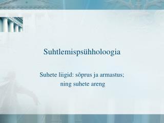 Suhtlemisps hholoogia