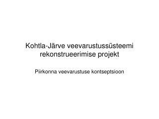 Kohtla-J rve veevarustuss steemi rekonstrueerimise projekt