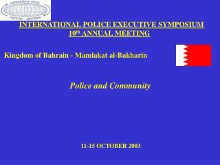 Kingdom of Bahrain - Mamlakat al-Bakharin