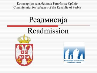 Commissariat for refugees of the Republic of Serbia
