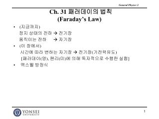 Ch. 31   Faraday s Law