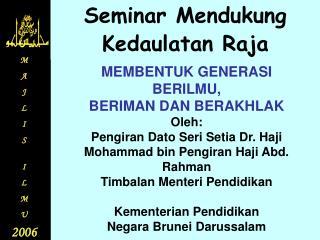 MEMBENTUK GENERASI BERILMU,  BERIMAN DAN BERAKHLAK Oleh: Pengiran Dato Seri Setia Dr. Haji  Mohammad bin Pengiran Haji A