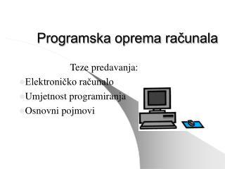 Programska oprema racunala