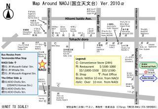 Map Around NAOJ Ver.2010a