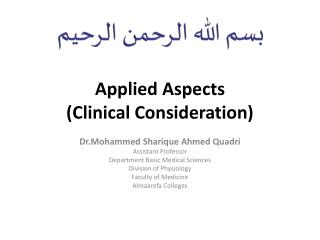 Applied Aspects Clinical Consideration