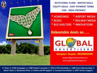 LAGU BANDHU JEWELLERS  - Outdoor Promotion