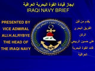 IRAQI NAVY BRIEF