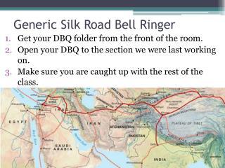 Generic Silk Road Bell Ringer