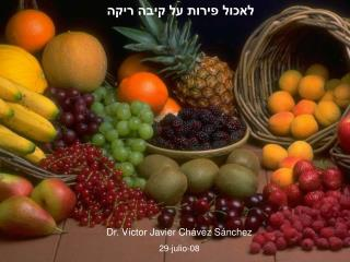 Dr. V ctor Javier Ch vez S nchez   29-julio-08