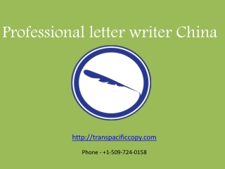 Professional letter writer China