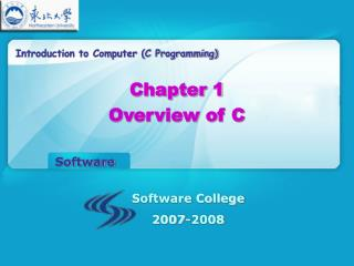Introduction to Computer C Programming