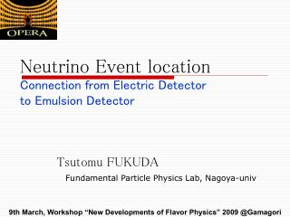Neutrino Event location Connection from Electric Detector  to Emulsion Detector