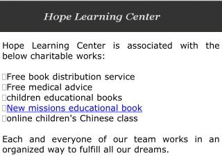 Free Book Distribution Service