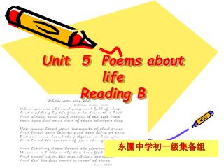 Unit  5  Poems about life Reading B