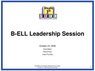 B-ELL Leadership Session