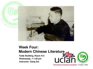 Week Four:  Modern Chinese Literature