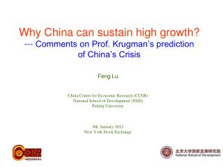 Why China can sustain high growth --- Comments on Prof. Krugman s prediction  of China s Crisis