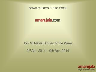 Lok Sabha Elections News in Hindi of the Week 3rd Apr-9th Ap