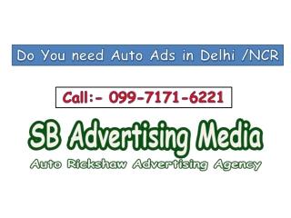 Auto Rickshaw advertising agency,9971716221