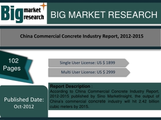China Commercial Concrete Industry Report, 2012-2015