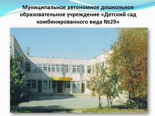 Выпускники 2014. МАДОУ 29. Сухой Лог