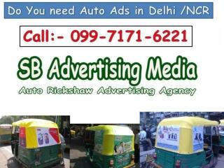 Auto Rickshaw Advertisement in Delhi