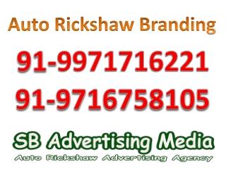 Auto Rickshaw Branding in Delhi