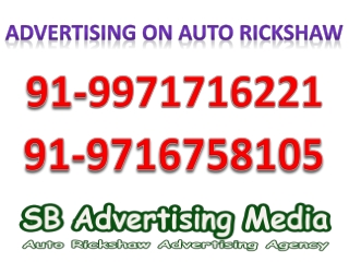 Advertising on Auto Rickshaw Delhi:9971716221