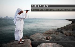 Commercial Property for Rent Dubai,Property for Sale in Duba