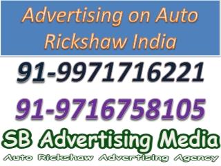 Advertising on Auto Rickshaw India