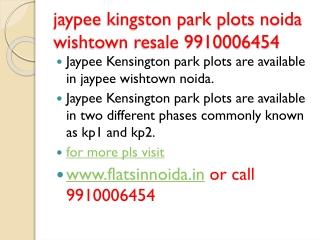 resale jaypee kensigton park plots 9910006454