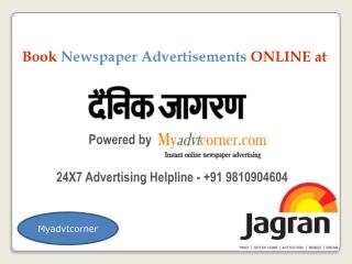 Book Dainik Jagran Ad