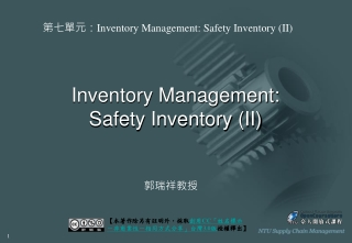 Inventory Management:  Safety Inventory (II)