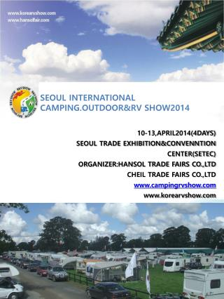 SEOUL INTERNATIONAL CAMPING.OUTDOOR&RV SHOW2014