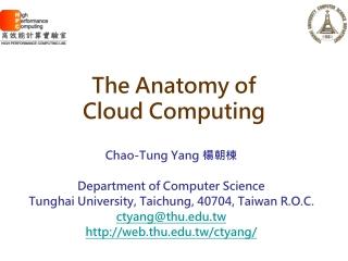 The Anatomy of Cloud Computing