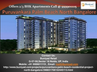 Puruvankara Palm Beach – New Residential launch in Bangalore