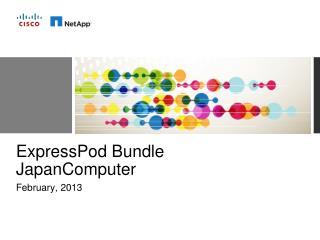 ExpressPod  Bundle JapanComputer