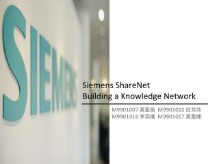 Siemens  ShareNet Building a Knowledge Network